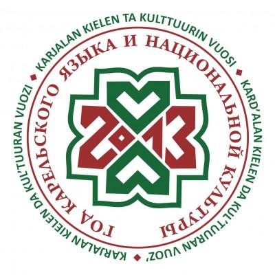 Средства на строительство Дома карельского языка в Ведлозере собирают всем миром