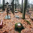 Зарецкое кладбище, Петрозаводск. Фото: Наталья Митрофанова