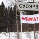 Солдаты военной истории покажут в Карелии, как закончилась Зимняя война