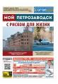 MPTZ_2014 11