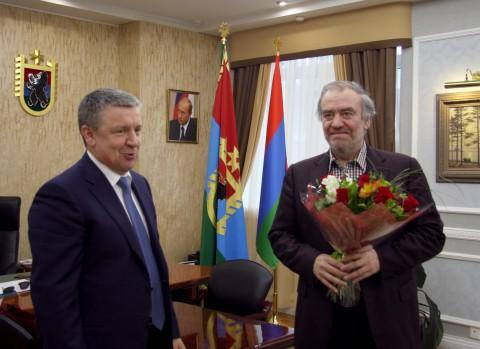 Маэстро Гергиев стал почетным гражданином Беломорска