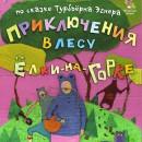 Фото: http://teatr.onego.ru