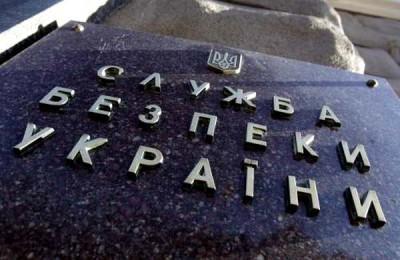Фото: http://cs320618.vk.me