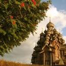 Фото: http://eco-turizm.net